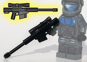 Brickarms HCSR High Caliber Sniper Rifle