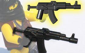 BrickWarriors Russian AR
